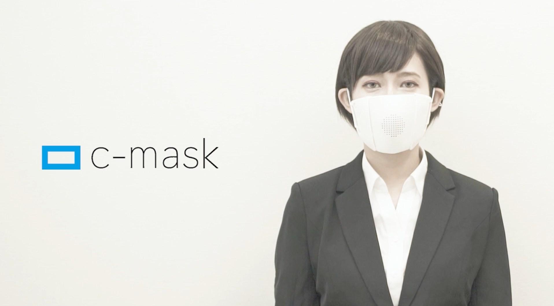 C-Mask by Donut Robotics