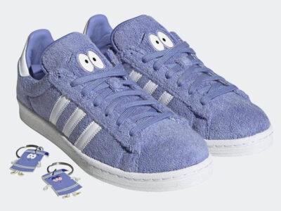 Adidas Toallín